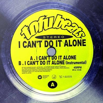 I Can't Do It Alone (12インチシングルレコード)