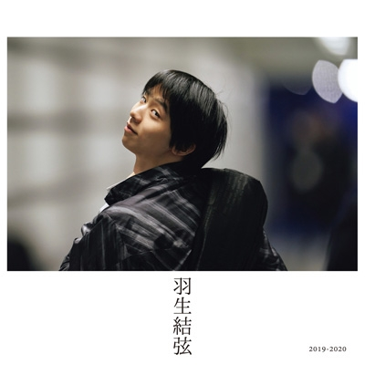 羽生結弦 2019-2020【7月中旬入荷予定】