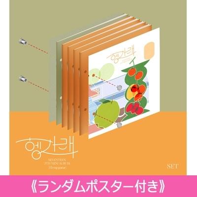 《ランダムポスター付き》 7TH MINI ALBUM [Heng:garae] (VER.3 SET)