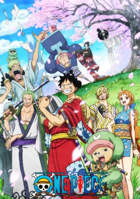 ONE PIECE ワンピース 20THシーズン ワノ国編 PIECE.9