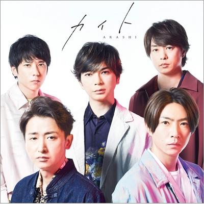 カイト 【初回限定盤】(+DVD)