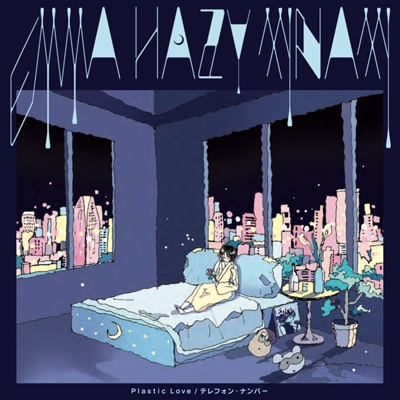 Plastic Love / テレフォン・ナンバー (7インチシングルレコード)