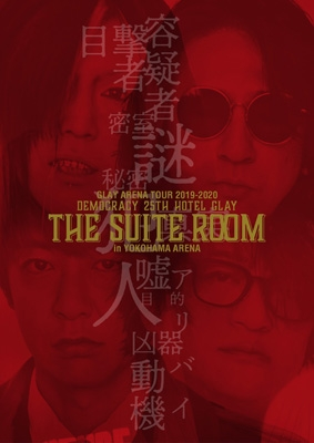 GLAY ARENA TOUR 2019-2020 DEMOCRACY 25TH HOTEL GLAY THE SUITE ROOM in YOKOHAMA ARENA (Blu-ray)