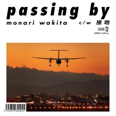 passing by / 接吻 (7インチシングルレコード)※7/28以降のご注文分は8月末発送となります