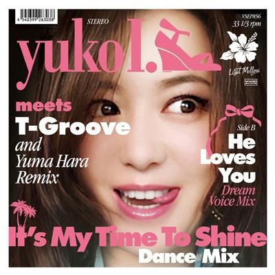 It's My Time To Shine -Dance Mix (33回転/7インチシングルレコード)