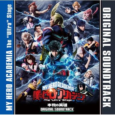 """「僕のヒーローアカデミア」The """"Ultra"""" Stage 本物の英雄(ヒーロー)ORIGINAL SOUNDTRACK"""