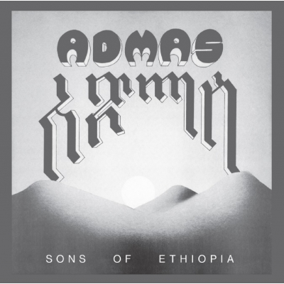 Sons Of Ethiopia (アナログレコード)