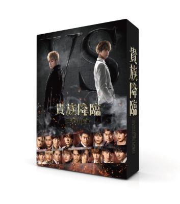 映画「貴族降臨-PRINCE OF LEGEND-」DVD豪華版