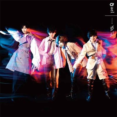 悠幻 【初回限定盤A】(+DVD)