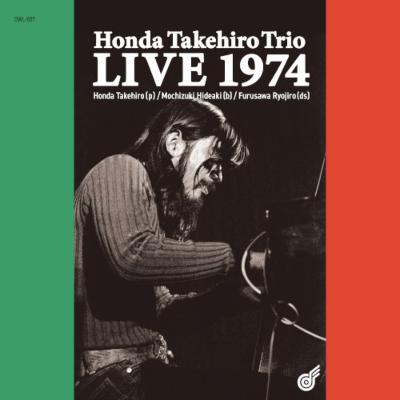 Honda Takehiro Trio Live 1974 (アナログレコード)