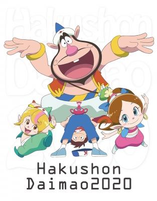 ハクション大魔王2020 Blu-ray Disc BOX【完全生産限定版】