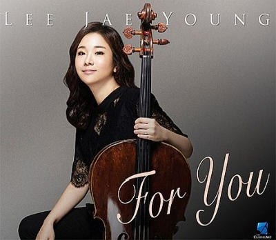 Lee Jae Young: For You