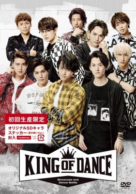 舞台『KING OF DANCE』 DVD