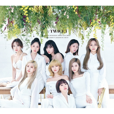 #TWICE3 [First Press Limited Edition A] (+PHOTO BOOK)