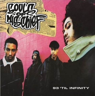 93 Til Infinity (7インチシングルレコード)