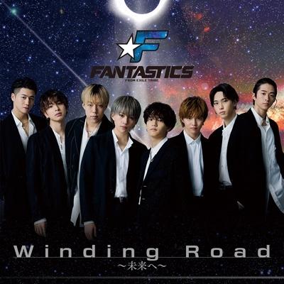 Winding Road〜未来へ〜(+DVD)