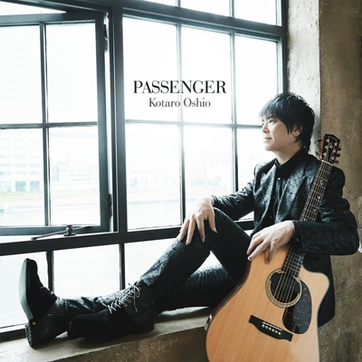 PASSENGER 【初回生産限定盤A】(+Blu-ray)