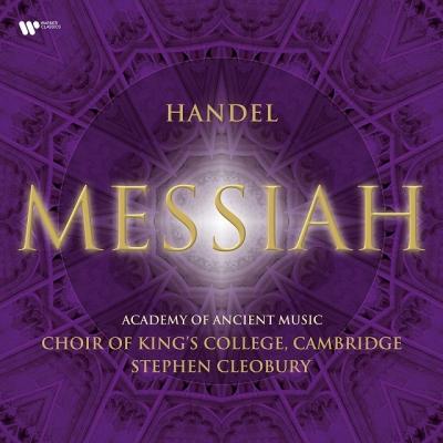 『メサイア』全曲 クレオバリー&エンシェント室内管、キングズ・カレッジ合唱団 (3枚組/180グラム重量盤レコード)
