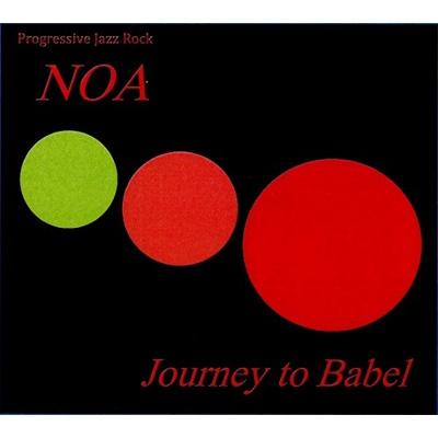 JOURNEY TO BABEL/ジャーニー・トゥー・バベル