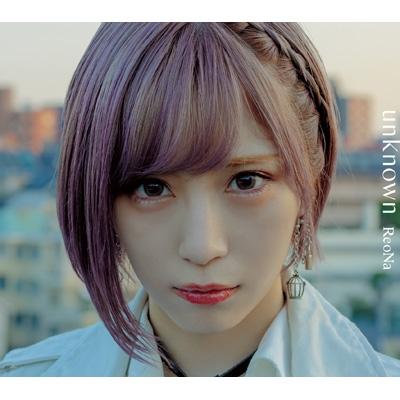 unknown【初回生産限定盤】(+Blu-ray)
