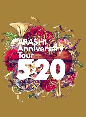 ARASHI Anniversary Tour 5×20 【通常盤 初回プレス仕様】(Blu-ray)