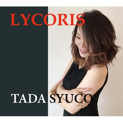 Lycoris〜彼岸花