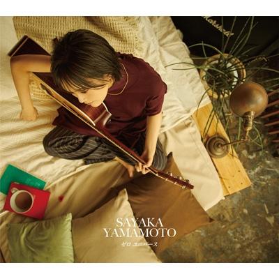 ゼロ ユニバース【初回限定盤】(+DVD)