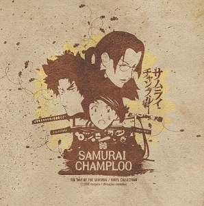 Samurai Champloo: Way Of The Samurai オリジナルサウンドトラック (レッド・ヴァイナル仕様/3枚組アナログレコード)