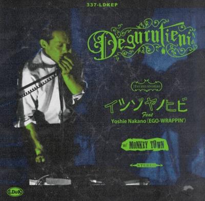 イツゾヤノヒビ / MONKEY TOWN (7インチシングルレコード)