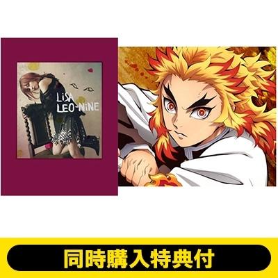 《同時購入特典付セット》 LEO-NiNE 【完全数量生産限定盤】 +炎 【期間生産限定盤】