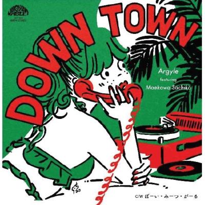 Down Town / ぼーい・みーつ・がーる (7インチシングルレコード)