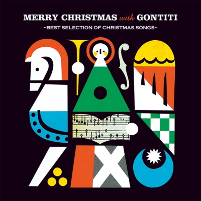 Merry Christmas with GONTITI〜Best Selection of Christmas Songs〜【2020 レコードの日 限定盤】(45回転/2枚組アナログレコード)