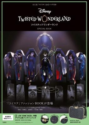 Disney TWISTED-WONDERLAND SPECIAL BOOK