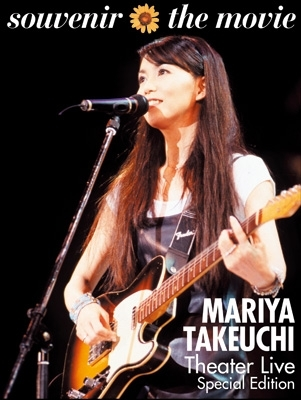 souvenir the movie 〜MARIYA TAKEUCHI Theater Live〜(Special Edition)