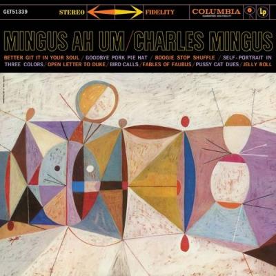 Mingus Ah Um Redux【2020 RECORD STORE DAY 限定盤】(2枚組アナログレコード)