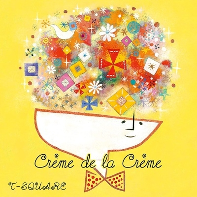Creme De La Creme (SACD 2枚組+DVD)
