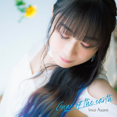Gene of the earth 【Blu-ray付盤】