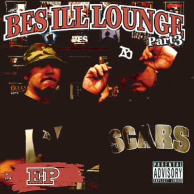 BES ILL LOUNGE Part 3 -EP 【完全限定プレス】(12インチアナログレコード)