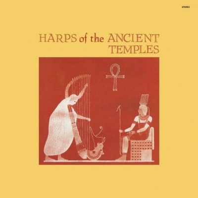 Harps Of The Ancient Temples (アナログレコード)