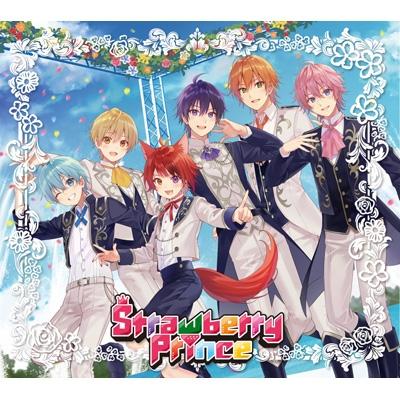 Strawberry Prince 【初回限定DVD盤】私立すとぷり学園 -学力テスト編