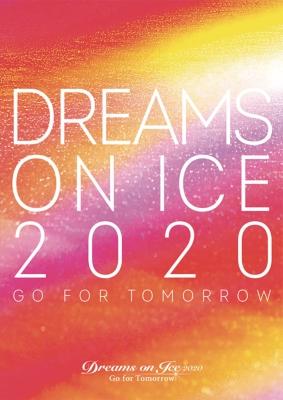 「Dreams on Ice 2020 Go for Tomorrow」オフィシャルフォトブック