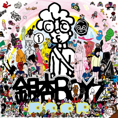 DOOR【2020 RECORD STORE DAY 限定盤】(2枚組アナログレコード)