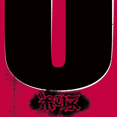 NO 【700枚限定】(レッド・ヴァイナル仕様/アナログレコード)