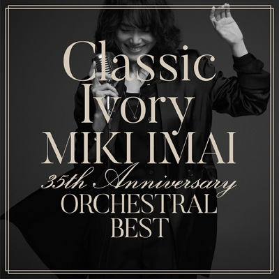 Classic Ivory 35th Anniversary ORCHESTRAL BEST【初回限定盤】(+DVD)