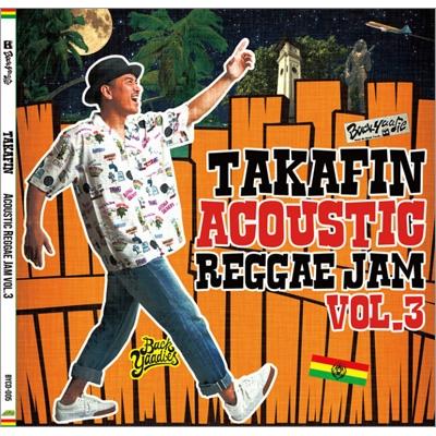 TAKAFIN ACOUSTIC REGGAE JAM VOL.3