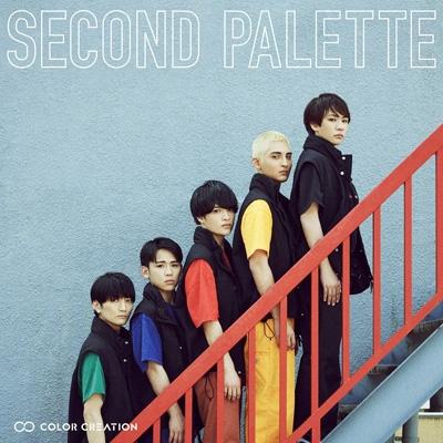 《抽選特典対象》 SECOND PALETTE 【通常盤A】