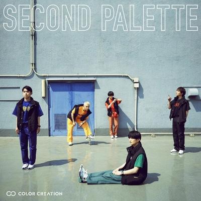 《抽選特典対象》 SECOND PALETTE 【通常盤B】