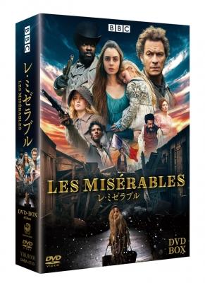 「レ・ミゼラブル」 DVD-BOX