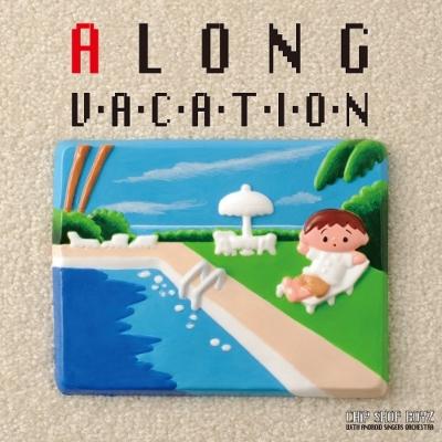 大瀧詠一作品『A LONG VACATION』南国アンドロイド・カバー (アナログレコード)