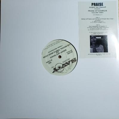 Praise Ep Sampler Part 3 (Jerusalem)(12インチシングルレコード)